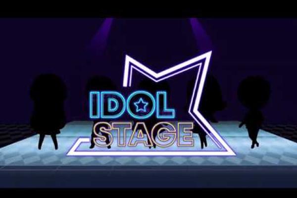 เกมมือถือสายไอดอล - Idol Stage